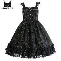 New Summer Lolita robe Sans Manches Femme Doux sœur Vintage L'obscurité Fille Slim Slash cou Doux Noir Ciel Étoilé Imprimer robes