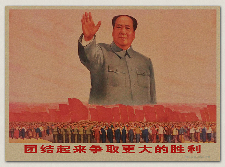 Popular Mao Zedong Poster-Buy Cheap Mao Zedong Poster lots from ...