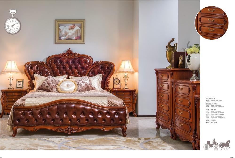 modern european solid wood bed Fashion Carved  1.8 m bed  french bedroom furniture DNF8-01modern european solid wood bed Fashion Carved  1.8 m bed  french bedroom furniture DNF8-01