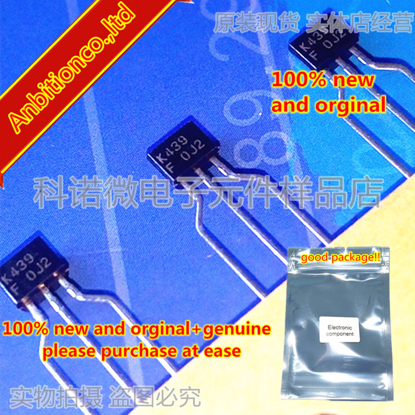 10pcs 100% New And Orginal 2SK439 K439-E/F TO-92 In Stock
