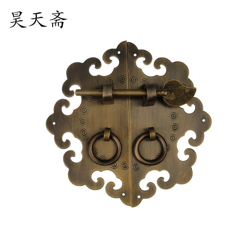 [Haotian végétarien] nuages Ming et Qing meubles antiques chinois raccords en cuivre pièce de serrure en laiton poignée de porte en cuivre live HTB