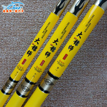 цена 2018 Vara De Pescar Rod Pod Liuzi Superhard High Quality Carbon Sea Fishing Rod Telescopic 28 Tonality Taiwan For Big Carp Fish онлайн в 2017 году