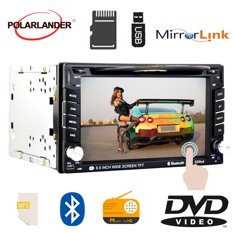 Radio cassette player FM AM bluetooth 7 languages 6 5 inch 2 Din DVD MP4 MP5 Player touch screen USB SD Autoradio in Car Radios from Automobiles Motorcycles