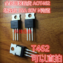 10pcs/lot AOT462 T462 10pcs lot adv7612 adv7612bswz