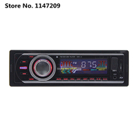 Car Radio Player MP3 FM USB Drive 1 Din USB Port 12V Car Audio Auto Steoro