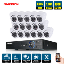 16CH 5MP Ultra HD CCTV Camera System 8CH NVR 1080P Audio Record 16PCS 5.0MP Dome White Security
