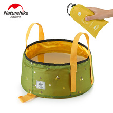 Naturehike Factory Store UltraLight Basin Camping Folding Water Basin Waterproof Bag foldable water bag