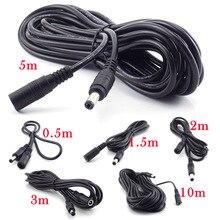 Женский удлинитель для кабеля питания постоянного тока CCTV адаптер 12 В шнуры питания 5,5 мм x 2,1 мм для удлинителя камеры