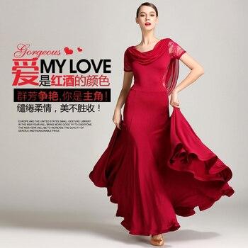 New Arrival Original Design Dancing Suit Lady Modern Dance Dress Adult National Standard Dance Skirt Girls Dance Uniform B-6188