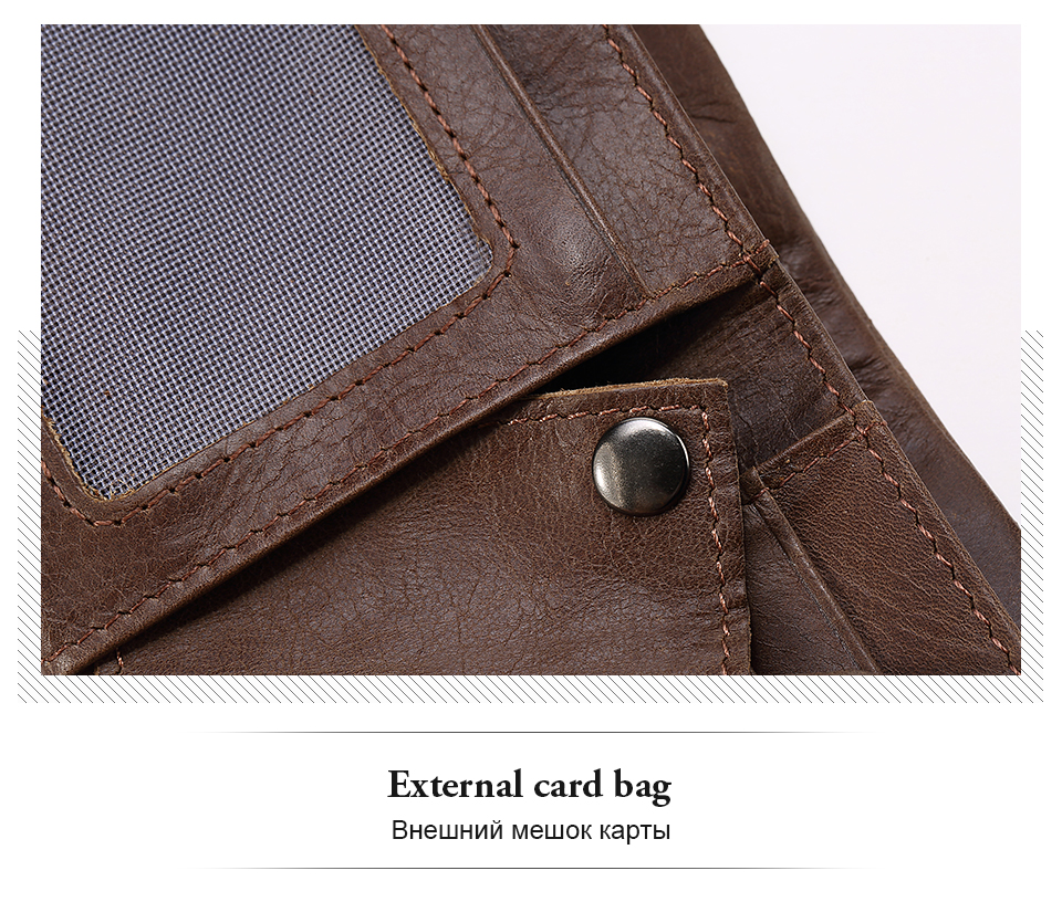 wallet-brown-S_11