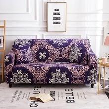Винтажный чехол для дивана в стиле барокко, стрейч, спандекс, полиэстер, угловой диван, протектор, съемный эластичный slipcover cubre