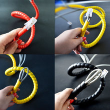 купить Wire anti bite line tube pet bite line power cord anti cat dog pet rabbit bite winding line management device protecting hose дешево