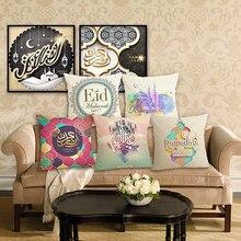 Islam Muslim Lesser Bairam Eid al-Fitr Religious Beliefs Symbols Pillow Case Eid Mubarak Ramadan Kareem Decoration Cushion Cover цены