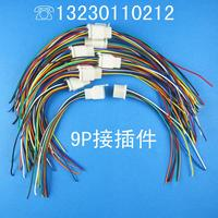 2.8 cable electronic equipment terminal 61076 pieces wire harness connector with cable 9p plug