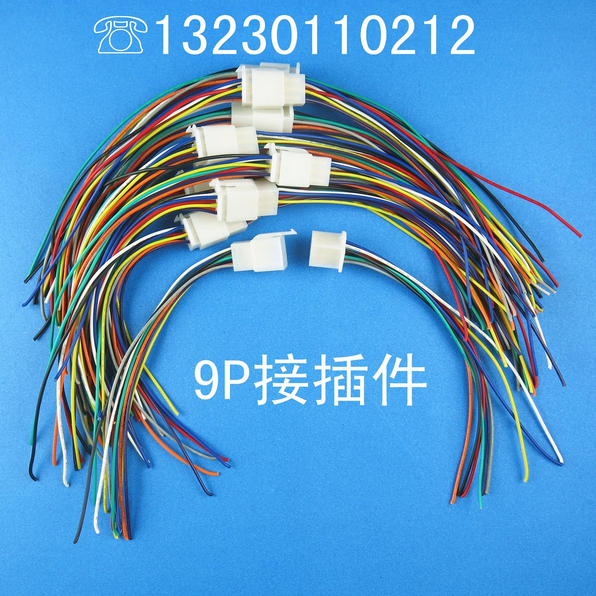 wire harness equipment reviews online shopping wire harness 2 8 cable electronic equipment terminal 61076 pieces wire harness connector cable 9p plug
