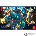 OHS Bandai HGUC 083 1/144 MSN-03 Green Jagd Doga Mobile Suit Assembly Model Kits