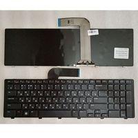 YALUZU RUSSO Tastiera Del Computer Portatile per Dell Vostro 3750 5720 7720 RU layout di N7110 17R 7110 L702X sostituire tastiera del taccuino nero NUOVO-in Ricambi per tastiere da Computer e ufficio su