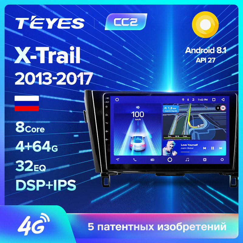 TEYES CC2 For Nissan X-Trail X Trail 3 T32 Qashqai 1 J10 2013-2017 Car Radio Multimedia Video Player Navigation GPS Android 8.1 Toyota Land Cruiser