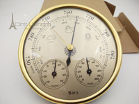 New 1pcs Quality Precision Aneroid 128mm 3 In 1 Barometer With Thermometer And Hygrometer Humidity Silver