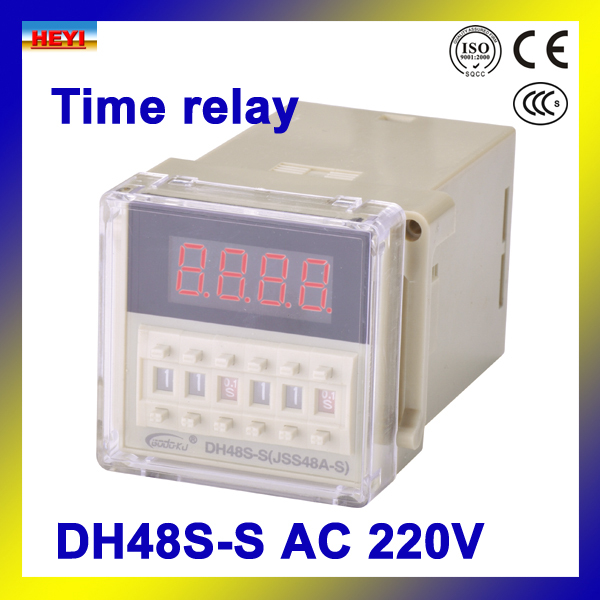 Digital time delay relay DH48S-S AC 220V time relay with the socket time switch relay zys48 s dh48s s ac 220v repeat cycle dpdt time delay relay timer counter with socket base 220vac