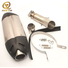 Escape 51MM Muffler Motorcycle Exhaust Pipe Adapter Mid Tube Connect DB Killer for Suzuki 750 GSR750 MIVV Full Exhaust Systems