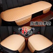 Piezas de este conjunto de asiento de coche cubre cuatro estaciones generales leche algodón transpirable antideslizante saludable ecológico almohadilla de moda