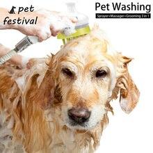 ПЭТ праздничный скребок для собаки распылитель ПЭТ Ванна насадка для купания Инструмент удобный массажер душ Инструмент Чистка стирка собака