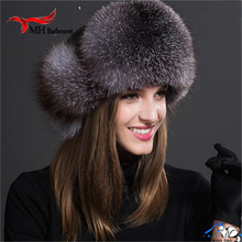 2016 new Russia Hot Item Fashion Winter Raccoon&bomber Fox Fur Hat With Ear Flaps For Women Thick and warm Cap H#1