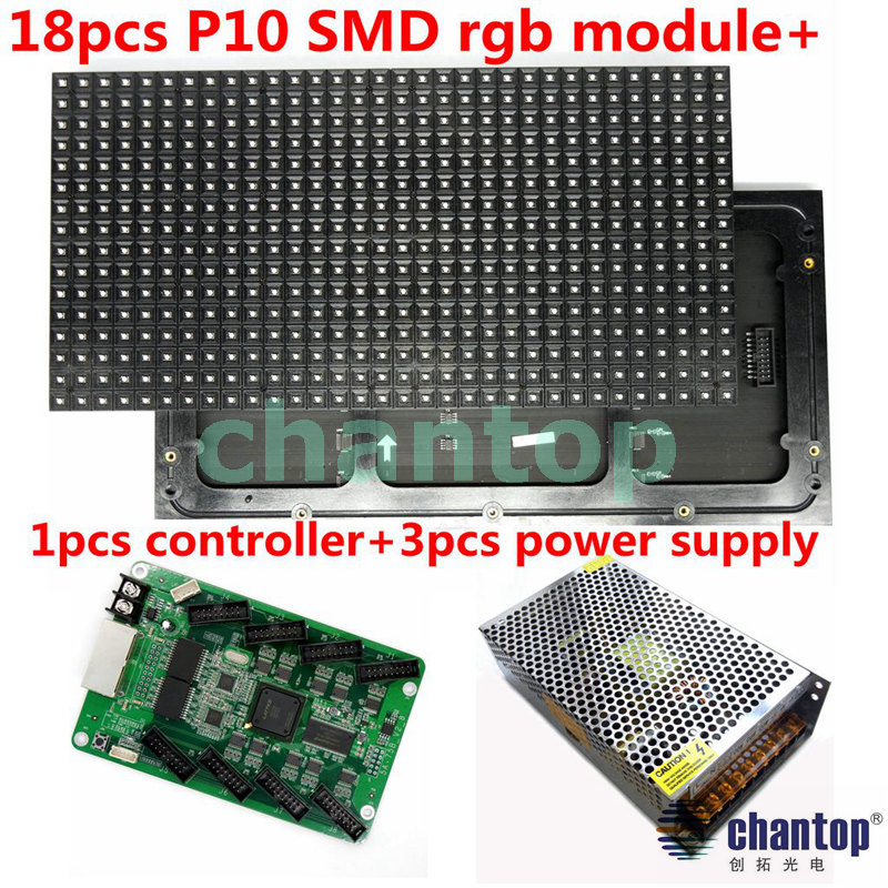 Free Shipping 18PCS P10 SMD RGB Full Color LED Panel Display module +3pcs power supply +1pcs control card for Indoor LED Screen diy kits p10 outdoor single yellow led panel 4 pcs 1 pcs led controller 1 pcs jn power supply led display screen all cables