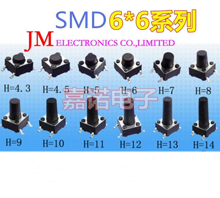 200pcs/lot 6x6mm series 4PIN SMD Tactile Tact Push Button Micro Switch Direct Self-reset 6*6mm ep high quality 50pcs lot 6 6 20 mm interruptor 4 pin tactile tact push button micro switch direct plug in self reset top copper