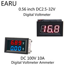 Voltímetro amperímetro dc 100v 10a 1 peça, diy, voltímetro, amperímetro, azul, vermelho, medidor de tensão atual, painel testador, led digital exibição para o carro