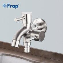 Frap Wall Mount Bibcock Brass Retro Tap 304 Stainless Steel Decorative Outdoor Garden Taps Washing Machine Mop WC Faucet Y50017