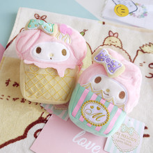 Cute My Melody Plush Doll Ice Cream Coin Wallet Bag Stuffed PP Cutton Backpack Coin Purse Toy For Children Gifts B35