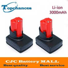 2PCS High Quality 12V 3000mA Li ion Rechargeable Power Tool battery for Milwaukee M12 48 11