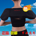Genuine tourmaline self heating magnetotherapy thermal shoulder cervical periarthritis shoulder Unisex section shoulder guard 37