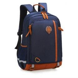 Водонепроницаемый детские школьные рюкзаки для девочек мальчиков рюкзаки детский ортопедический школьный ранец начальной школы рюкзаки, ...