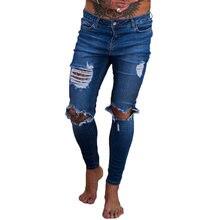 b333bf0235 2018 hombres pantalones vaqueros largo Delgado destruido agujero Stretchy  Ripped Skinny Stripe Jeans Hip Hop cintura
