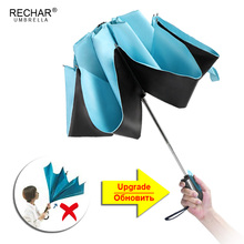 Automatic Inverted Umbrella Rain Women Black Coating Sun Fol