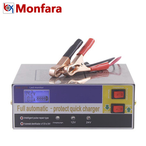 Monfara 12V 24V Full Automatic