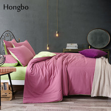 Hongbo Home Textile Long-staple Cotton Soft and Comfortable Solid Color Bedding Bed Linen Pillowcase Quilt Cover 4 Pcs