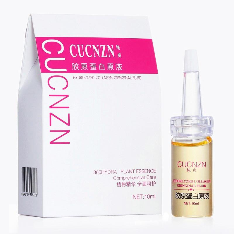 1PCS Collagen Liquid Face Cream Anti Aging Collagen Serum Anti-Fine-lines Whitening Cream Skin Care Moisturizing Renew Face Care 13