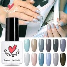 Gelfavor Soak off Gel Polish Nail Art Gray Nude Color Series 7ml UV LED Gel Polish Pure Colors Nail Varnish Polish Coat Primer