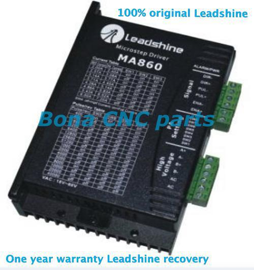 Leadshine two-phase stepper motor driver MA860 18-60VDC power supply ,stepper driver MA860,engraving machine drive free shipping leadshine stepper motor driver 3dm 683 3 phase digital stepper drive max 60vac 8 3a