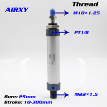 MAL mini cylinder Double acting small air bore 25 stroke 10-300mm piston pneumatic MAL25-10S-CA