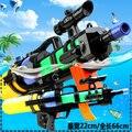 60 cm super Gran playa de juguete pistola de agua de alta presión divertido pistola de agua pistola de agua de la grúa hidráulica gigante para niños niño niño