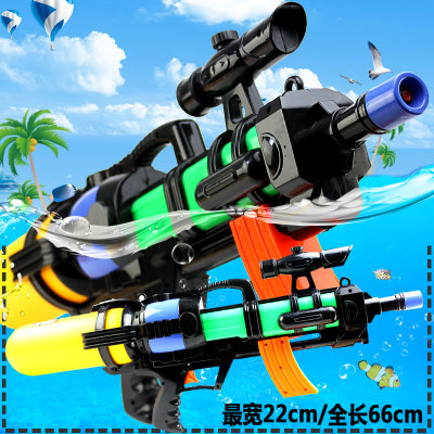 60cm super Large beach toy water gun high pressure funny water pistol squirt gun crane hydraulic giant for boy kids child mini wrist squirt water gun gaming toys for outdoor