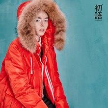Toyouth Winter Coat Women 2016 Fur Hooded Collar Patchwork Medium-Long Pocket Zipper White Duck Down Fashion Coat