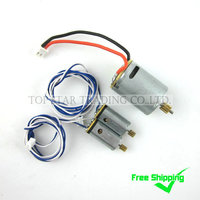 Free Shipping Sales Promotion MJX F45 F645 Spare Parts Accessories Combo 009 Main Motor 2 Rear