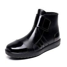 Мужская Пвх Дождь Сапоги Водонепроницаемый Моды Кожа резиновые Короткие Резиновая Черный Случайные противоскользящие Дышащий Цикл Воды Обувь Botas