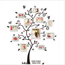 New Chic Black Family Photo Frame Tree Butterfly Flower Heart Wall Sticker Living Room Decor Room Decals(China)